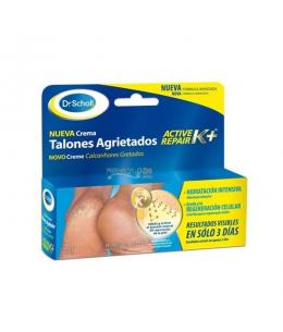 CREMA TALONES AGRIETADOS K+ 1 ENVASE 60 ML